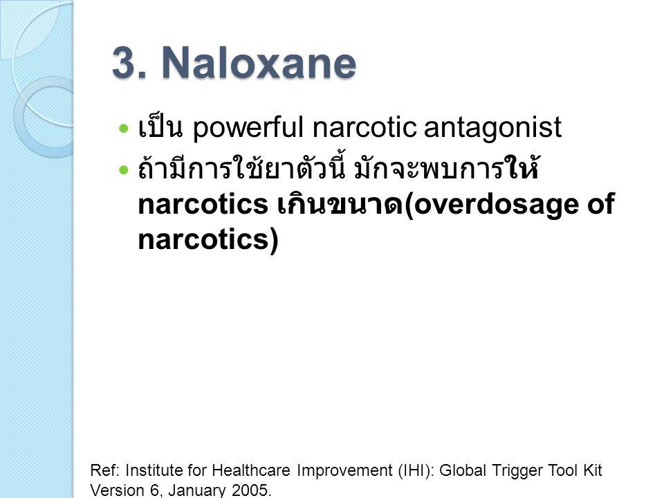 3. Naloxane เป็น powerful narcotic antagonist