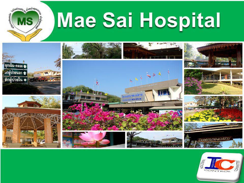 Mae Sai Hospital