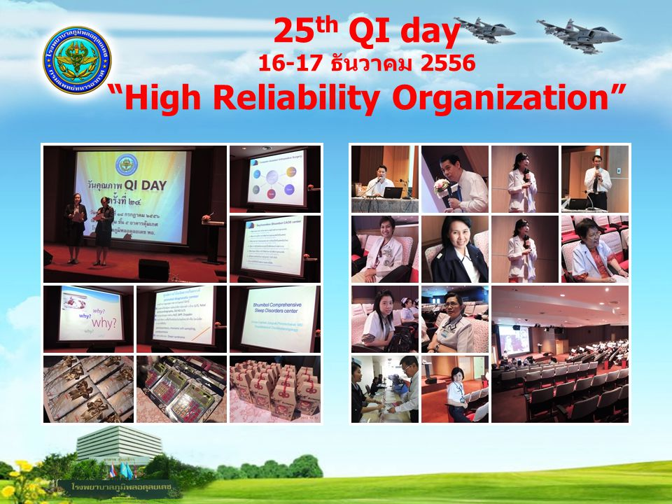 25th QI day 16-17 ธันวาคม 2556 High Reliability Organization