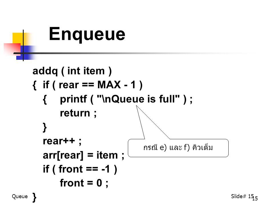 Enqueue addq ( int item ) { if ( rear == MAX - 1 )