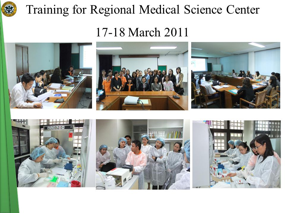 Training for Regional Medical Science Center