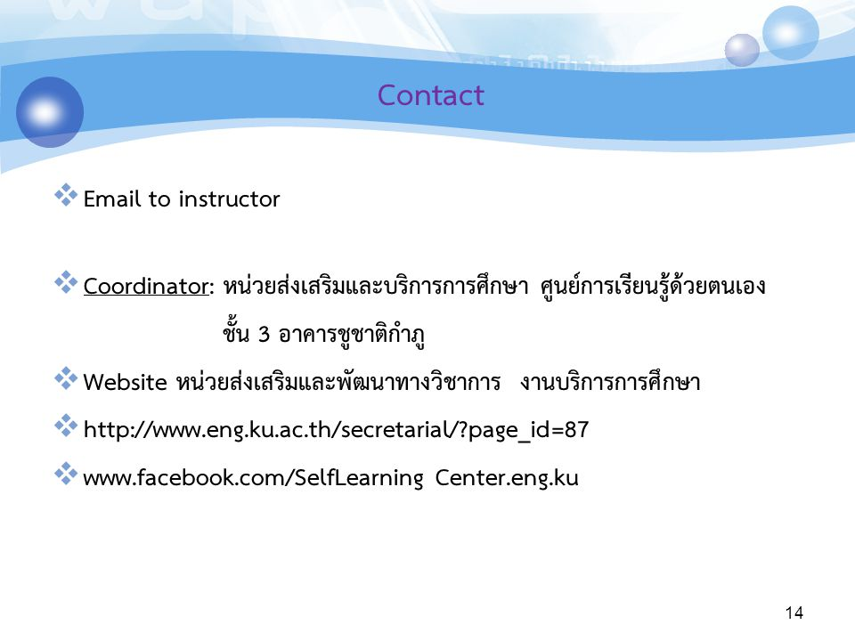 Contact Email to instructor