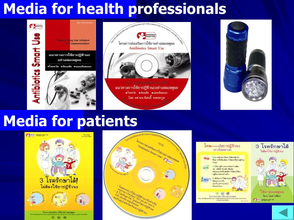 Media for health professionals