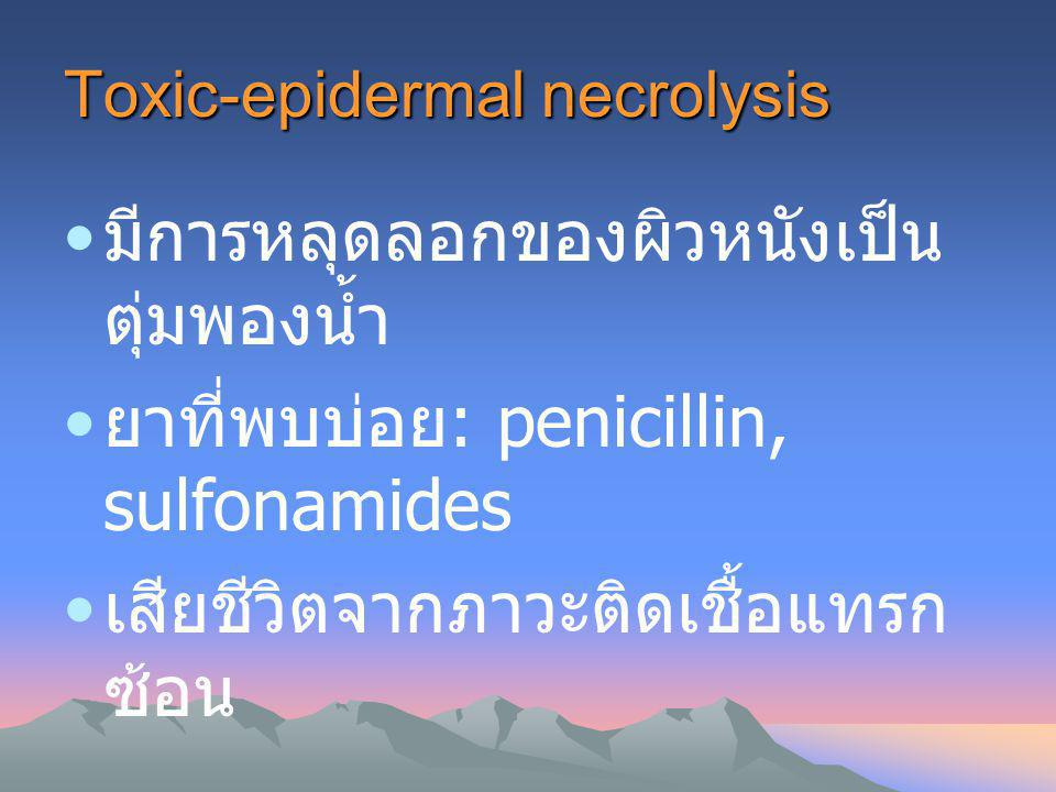 Toxic-epidermal necrolysis