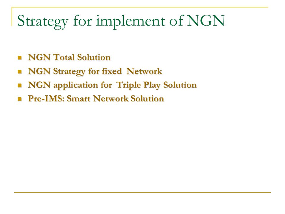Strategy for implement of NGN