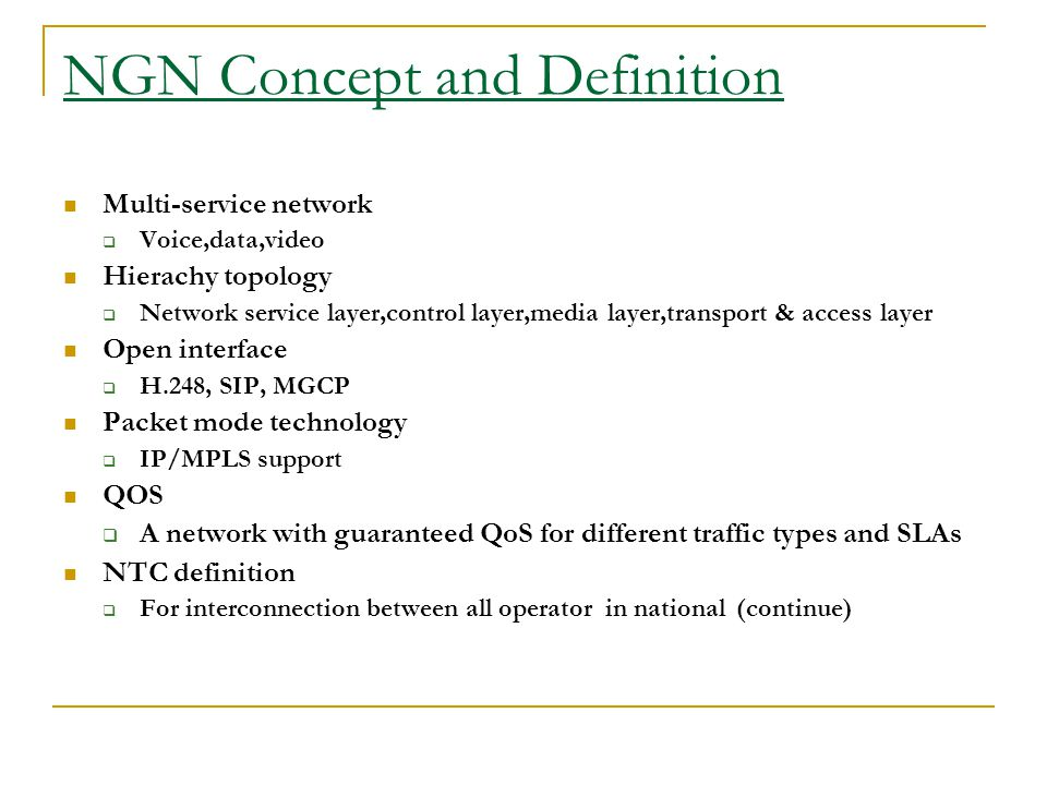 NGN Concept and Definition