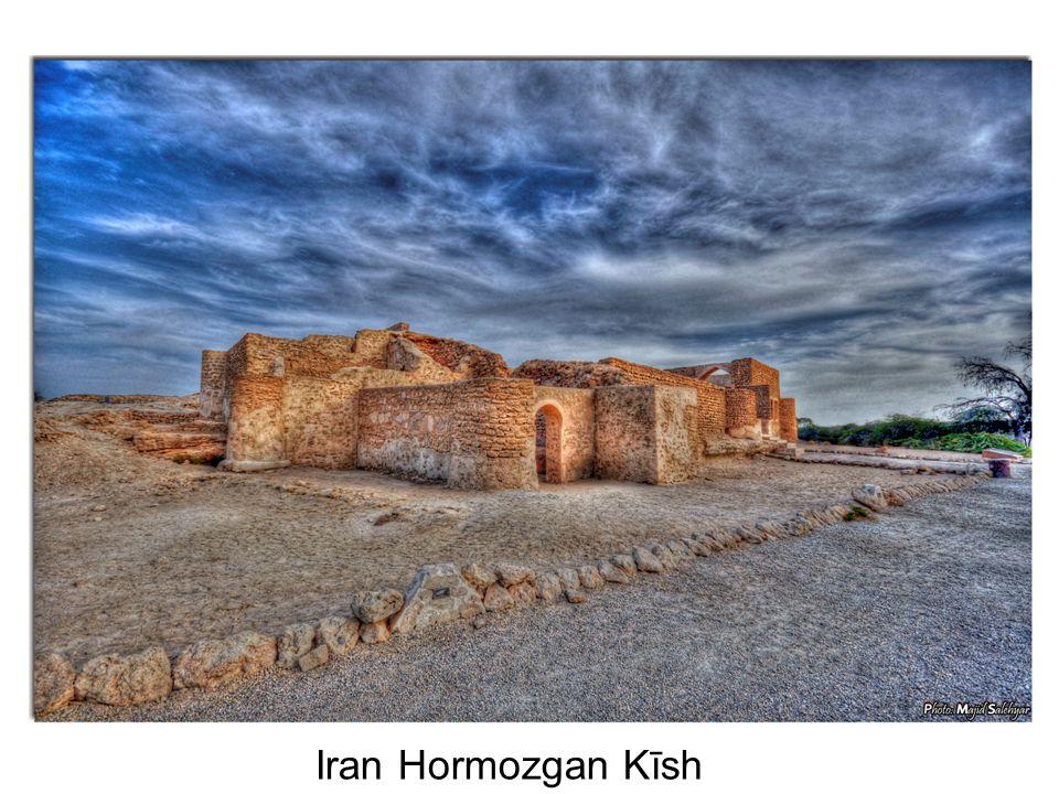 Iran Hormozgan Kīsh