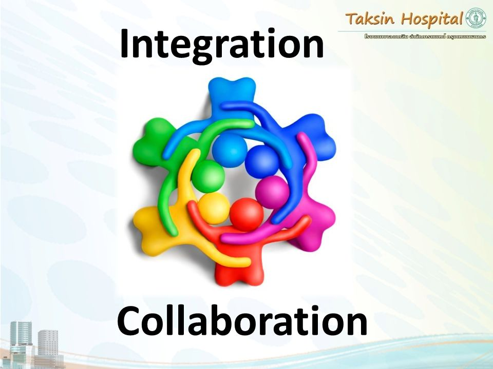 Integration Collaboration