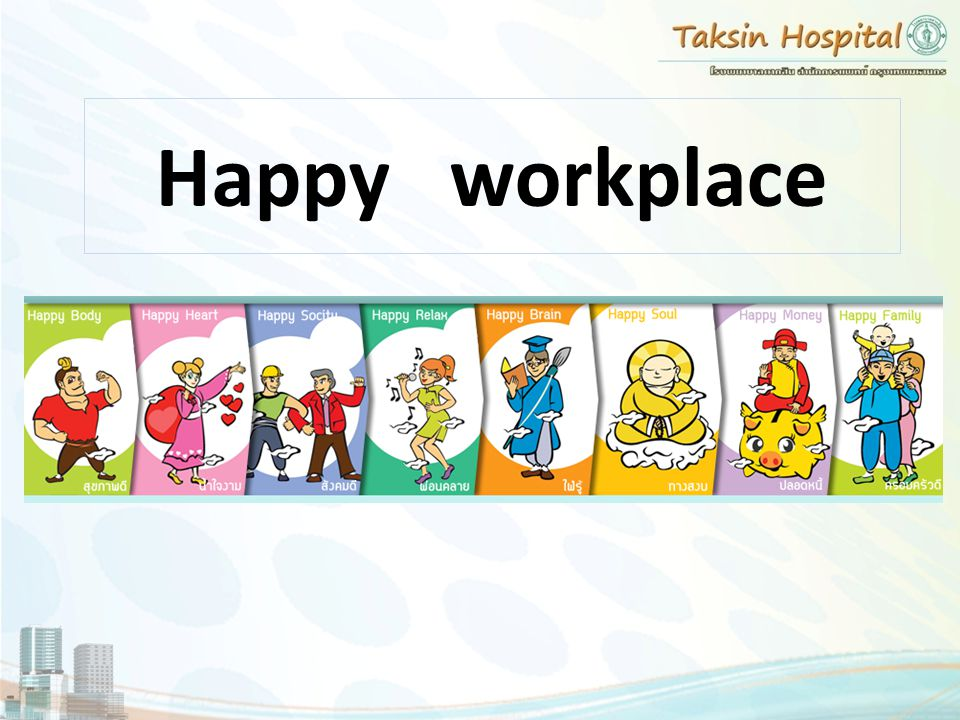 Happy workplace