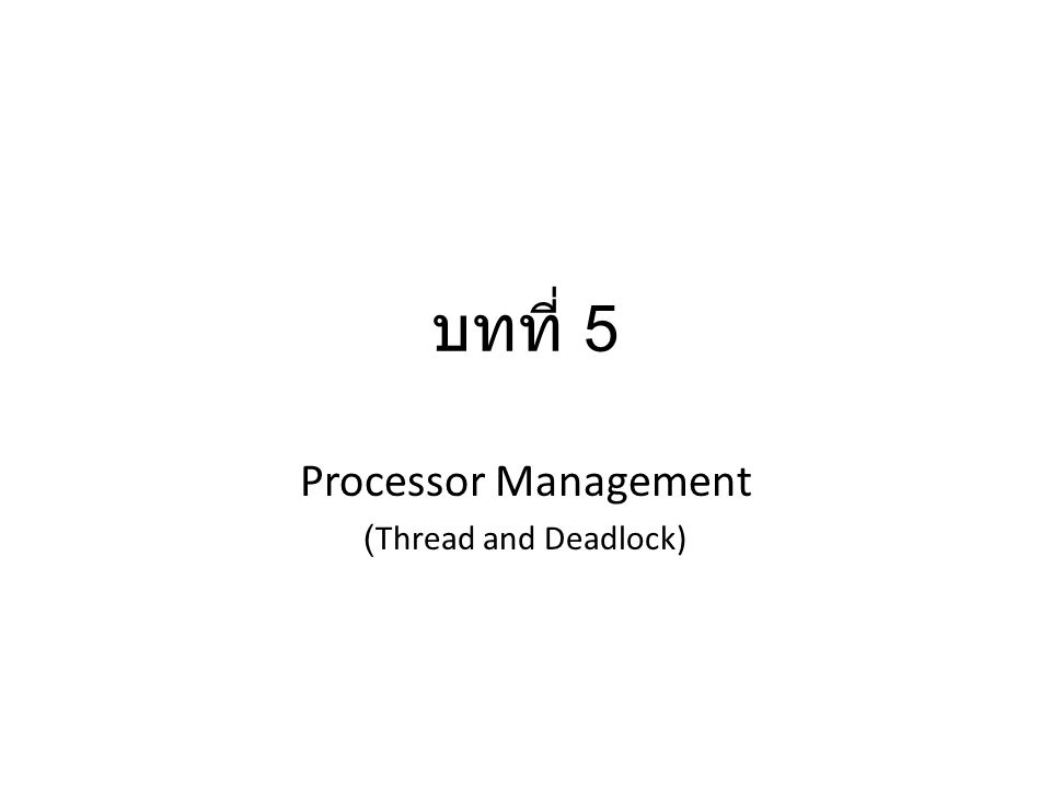 Processor Management (Thread and Deadlock)
