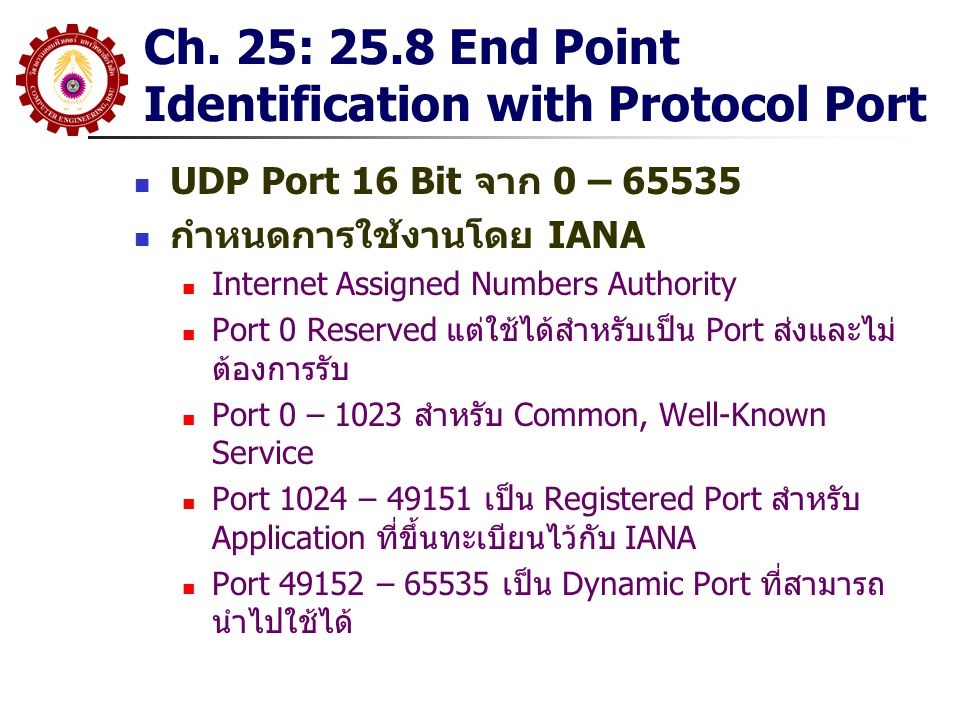 Ch. 25: 25.8 End Point Identification with Protocol Port
