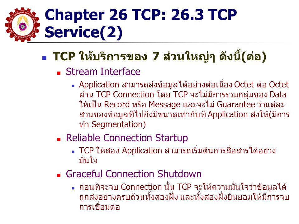 Chapter 26 TCP: 26.3 TCP Service(2)