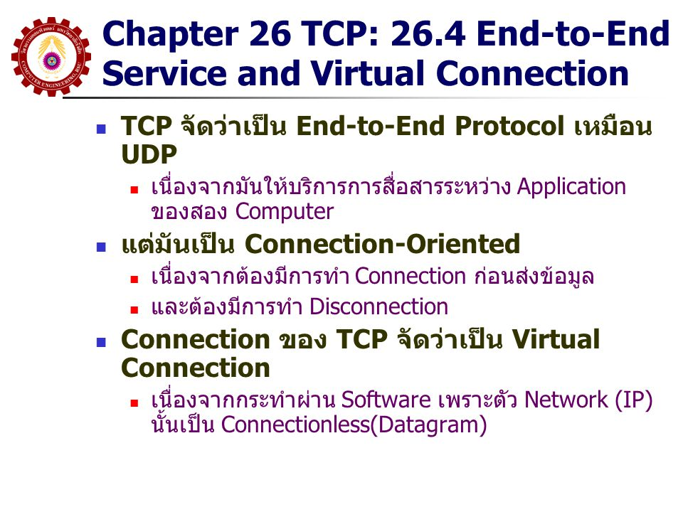 Chapter 26 TCP: 26.4 End-to-End Service and Virtual Connection
