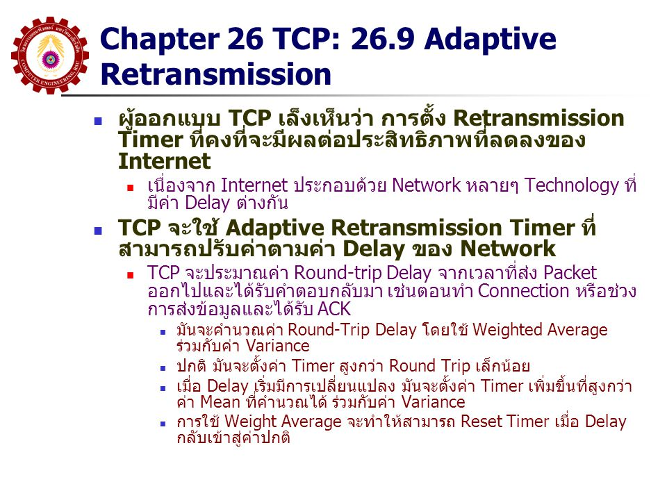 Chapter 26 TCP: 26.9 Adaptive Retransmission