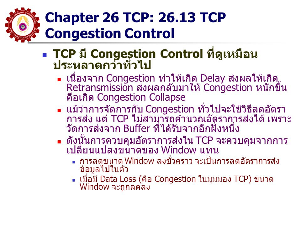 Chapter 26 TCP: 26.13 TCP Congestion Control