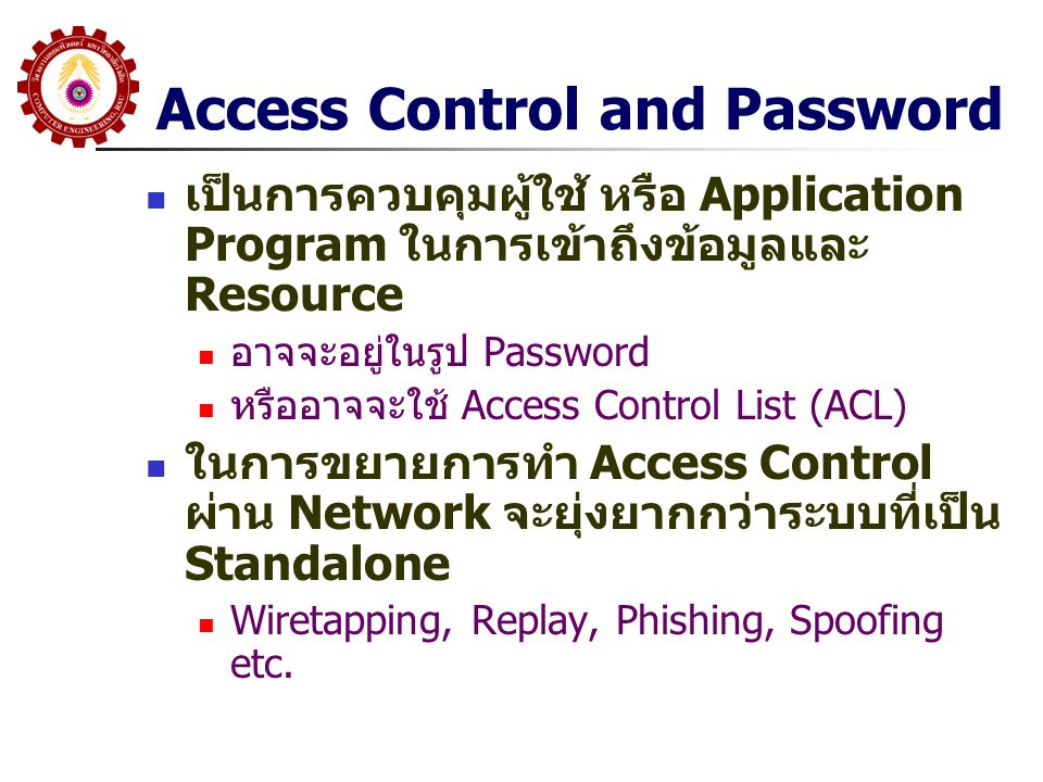 Access Control and Password