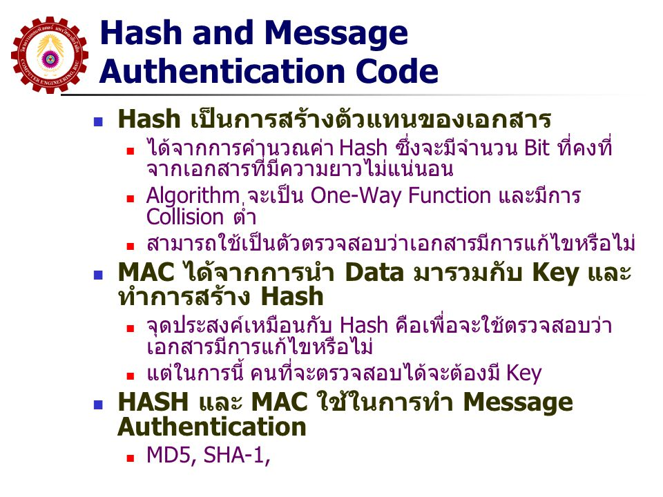 Hash and Message Authentication Code