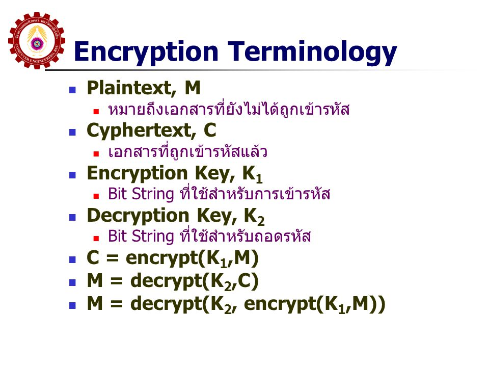 Encryption Terminology