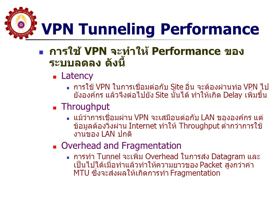 VPN Tunneling Performance