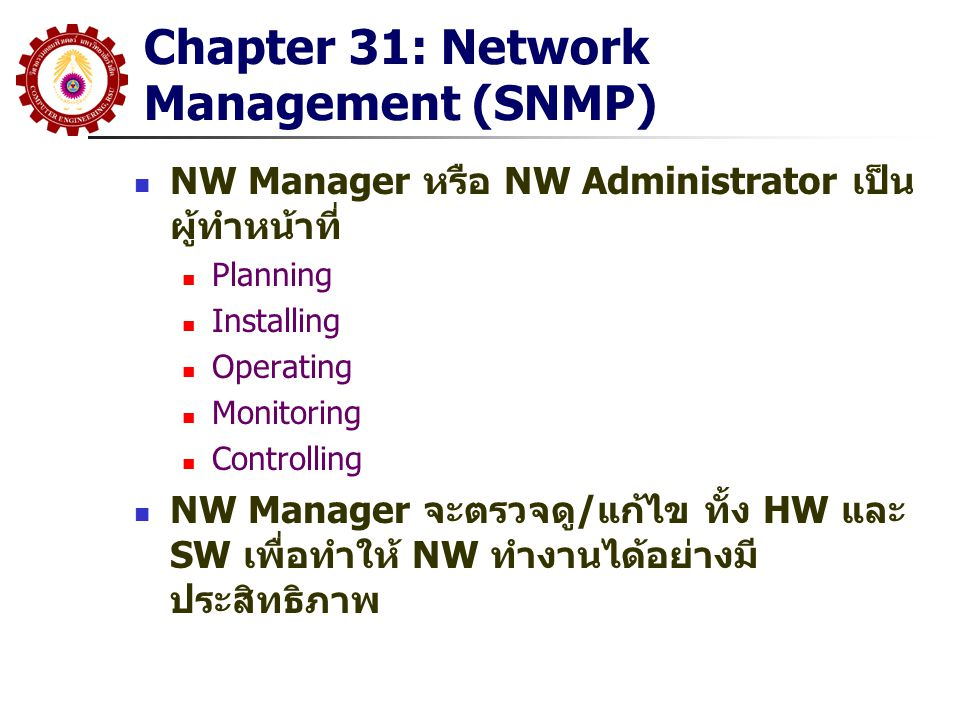 Chapter 31: Network Management (SNMP)