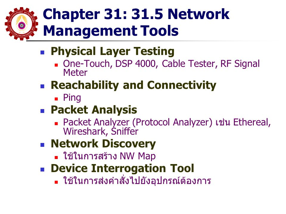Chapter 31: 31.5 Network Management Tools