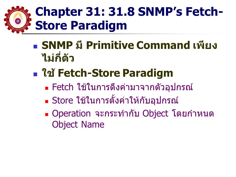 Chapter 31: 31.8 SNMP's Fetch-Store Paradigm