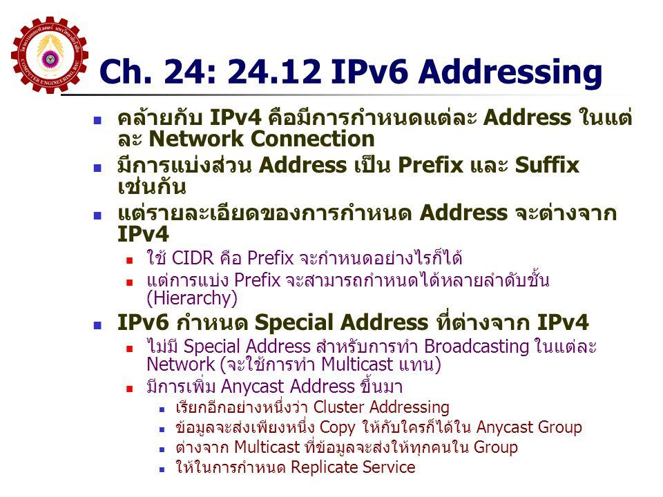 Ch. 24: 24.12 IPv6 Addressing คล้ายกับ IPv4 คือมีการกำหนดแต่ละ Address ในแต่ละ Network Connection.