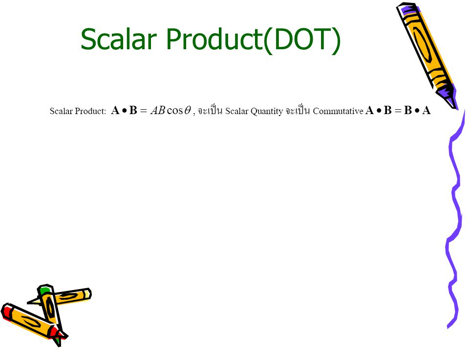 Scalar Product(DOT)