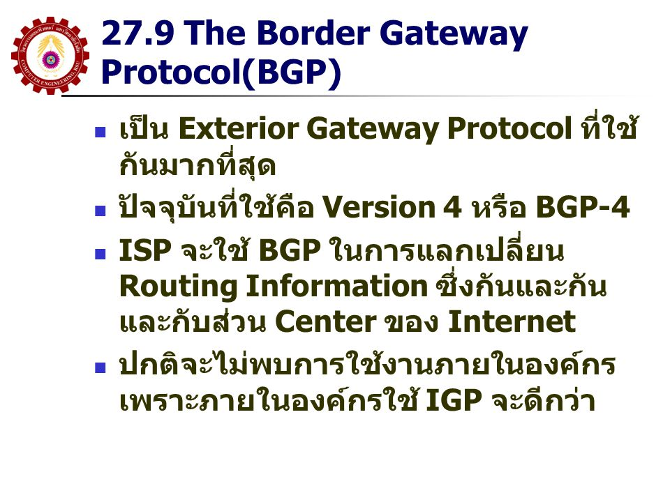 27.9 The Border Gateway Protocol(BGP)