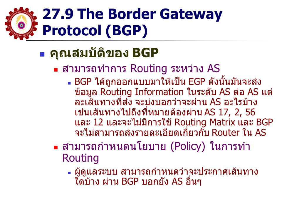 27.9 The Border Gateway Protocol (BGP)