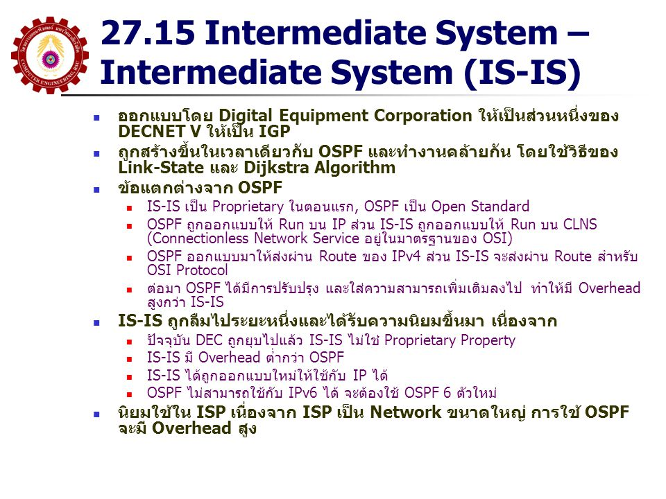 27.15 Intermediate System – Intermediate System (IS-IS)