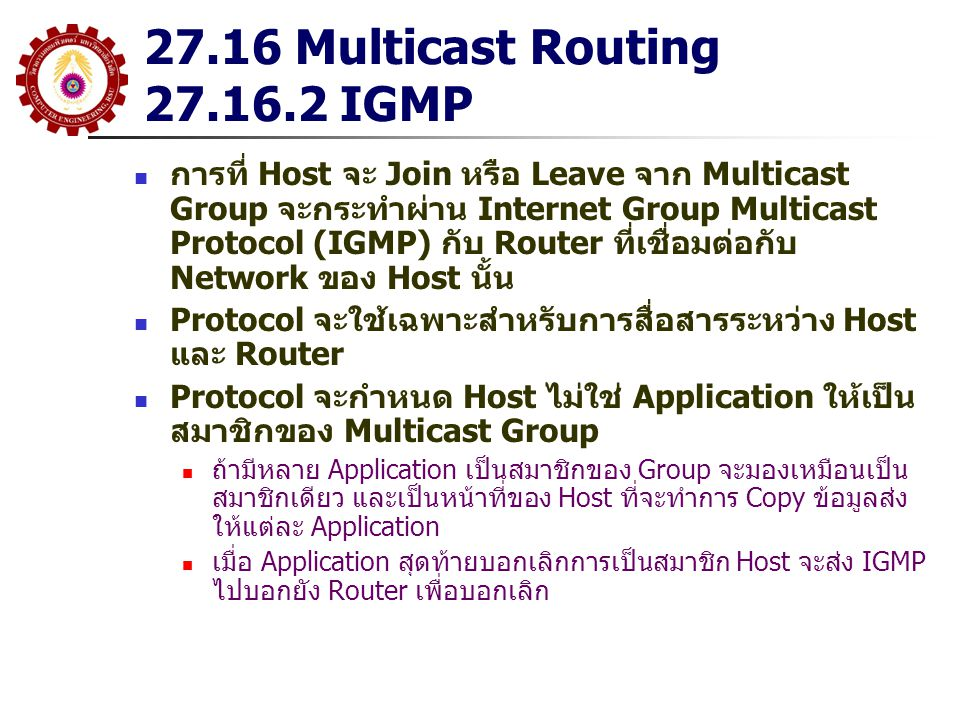 27.16 Multicast Routing 27.16.2 IGMP