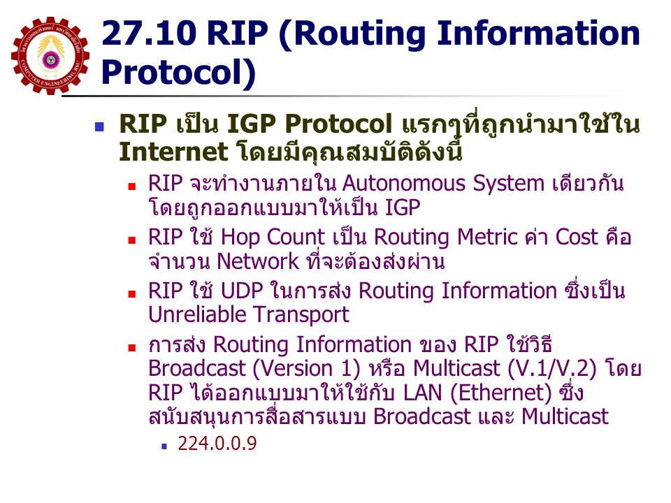 27.10 RIP (Routing Information Protocol)