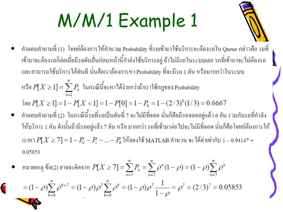 M/M/1 Example 1