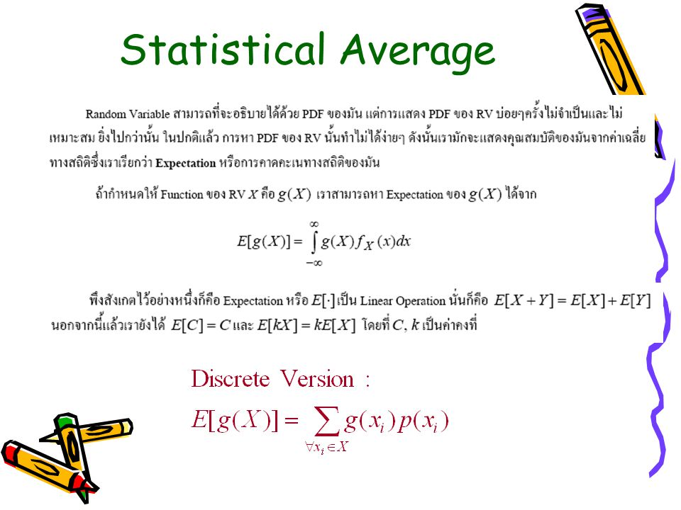 Statistical Average