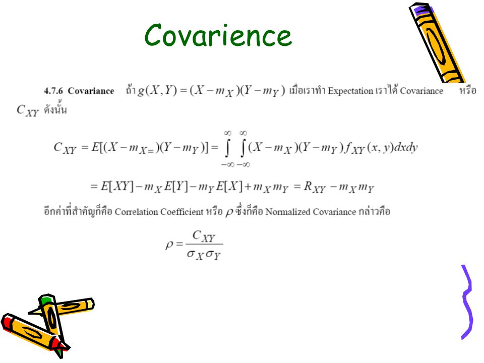 Covarience
