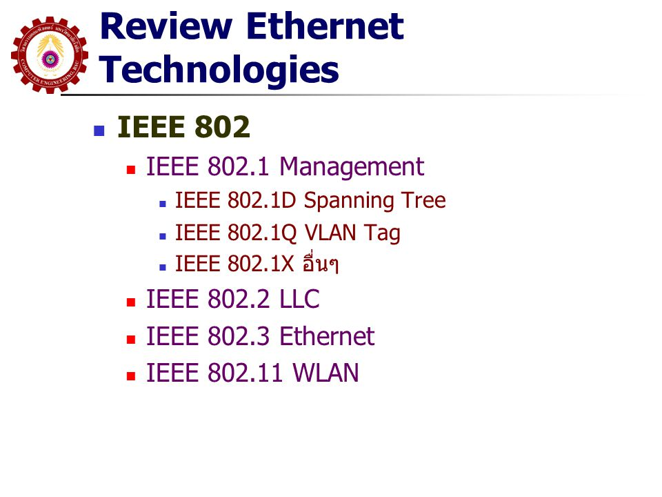 Review Ethernet Technologies