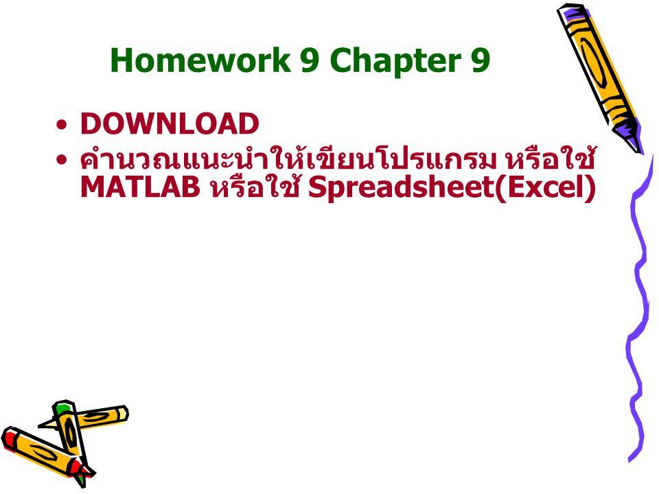 Homework 9 Chapter 9 DOWNLOAD