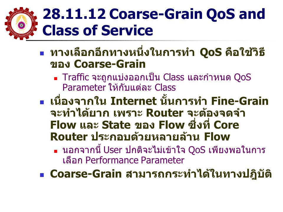 28.11.12 Coarse-Grain QoS and Class of Service