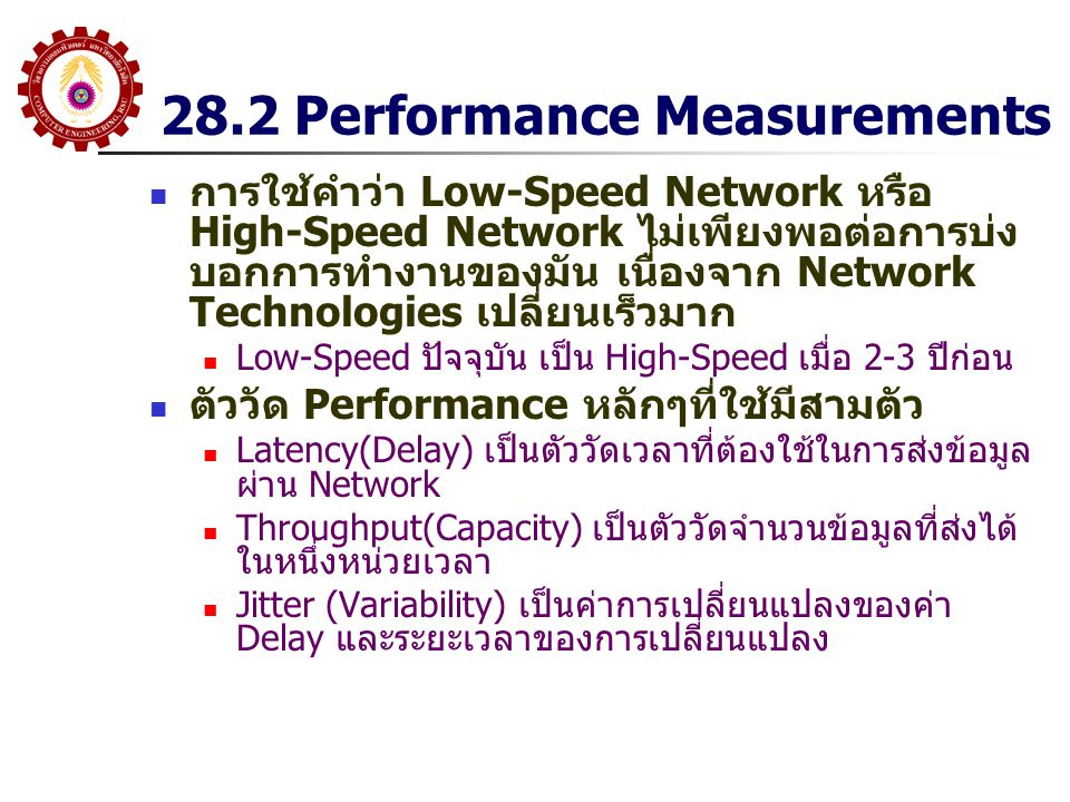 28.2 Performance Measurements