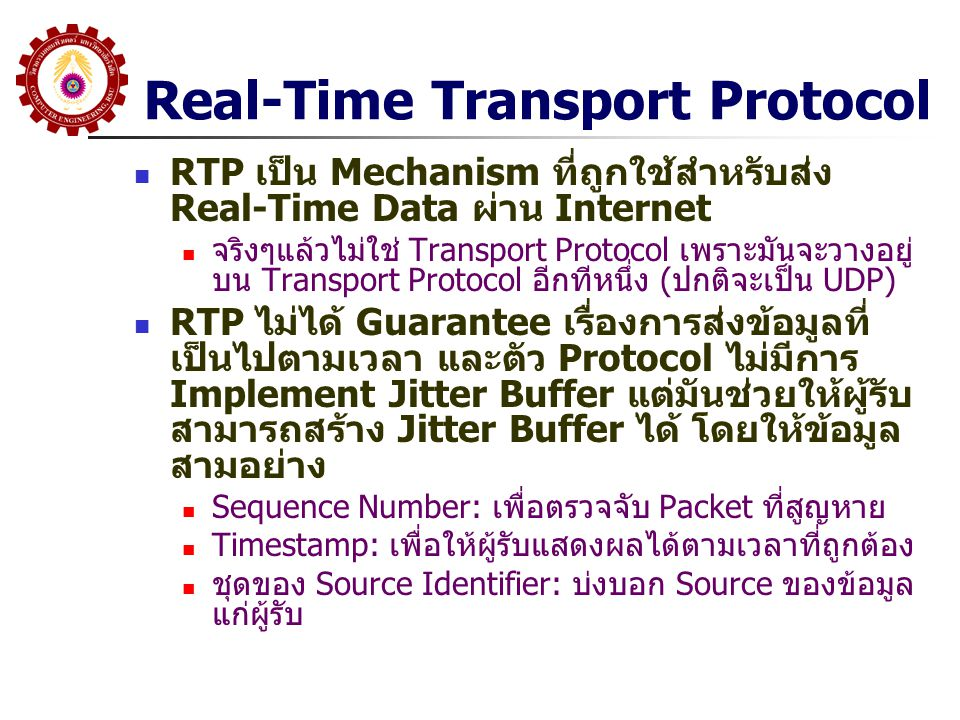 Real-Time Transport Protocol