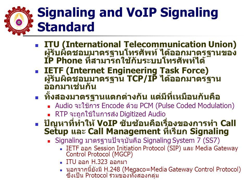 Signaling and VoIP Signaling Standard