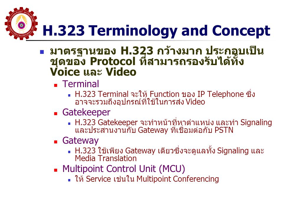 H.323 Terminology and Concept
