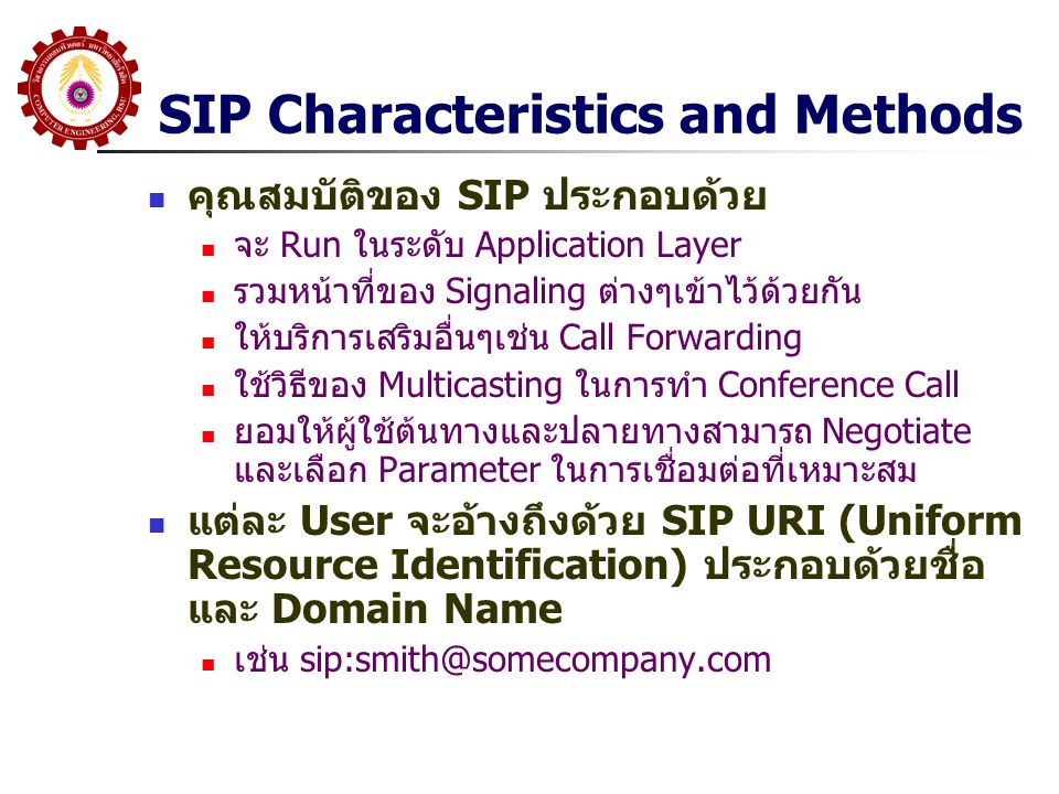 SIP Characteristics and Methods