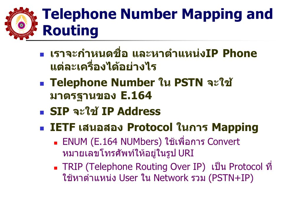 Telephone Number Mapping and Routing