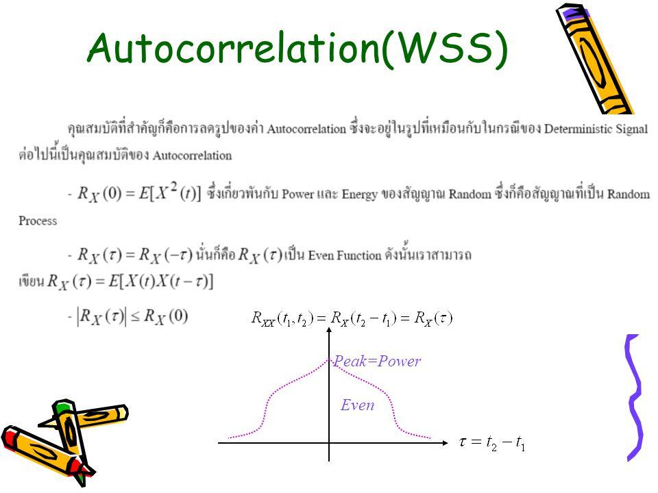 Autocorrelation(WSS)