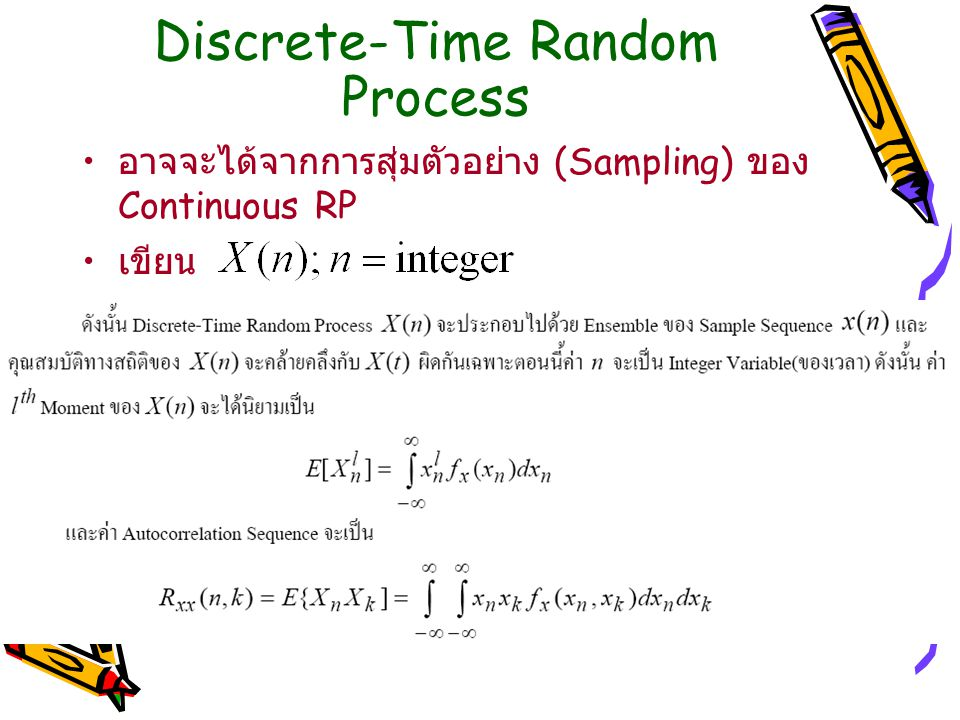 Discrete-Time Random Process