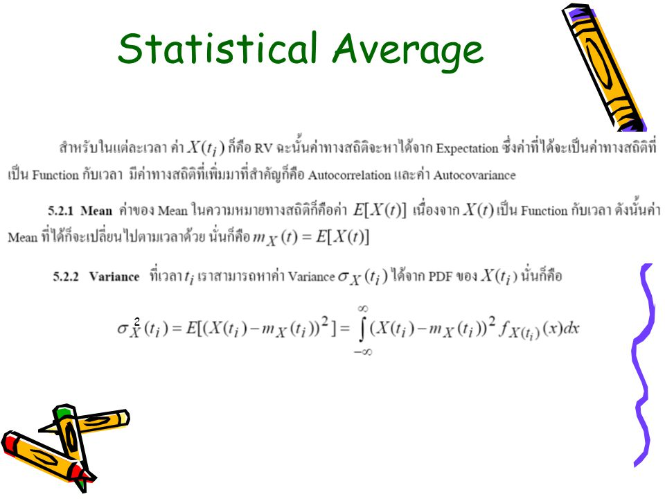 Statistical Average 2