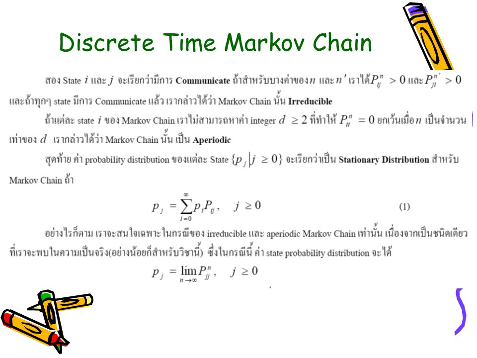 Discrete Time Markov Chain
