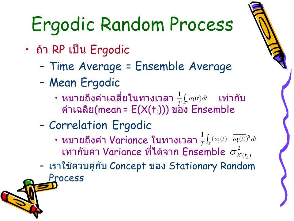 Ergodic Random Process